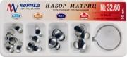 32.60 Набор матриц металлических контурных секционных - 30 шт.