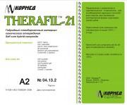 THERAFIL-21 (Терафил-21), одноцветный комплект. Композиционный пломбировочный материал химического отверждения 15 г пасты:А2,А3